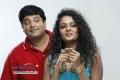 Krishnudu, Sonia Deepti