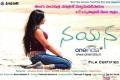 Telugu Movie Nayana Poster