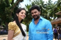 Vedhika and Dileep in Malayalam Movie Sringara Velan