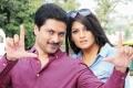 Adithya and Radhika in Movie Sweety