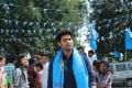 Ajmal Ameer still from Prabhanjanam Movie