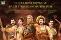 Mahabharat - 3D Animation film