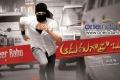 Sudheer Babu's Aadu Magaadra Bujji Movie Poster