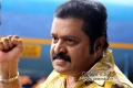 Suresh Gopi in Malayalam Movie The Dolphin Bar