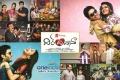 Dil Deewana Movie Photocards