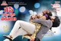 Love You Bangaram Movie Poster