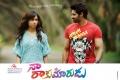 Naa Rakumarudu Movie Poster