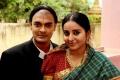 Abhinay Vaddi and Bhama still from Ramanujan