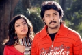 Aindrita Ray and Prem Kumar in Kannada Movie Athi Aparoopa