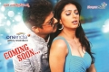Bhumika Chawla and Jagapati Babu in April Fool Movie Poster