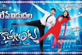 Kotha Janta Movie Poster