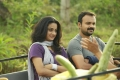 Namitha Pramod and Kunchacko Boban in Malayalam Movie Law Point