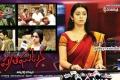 Prathighatana Movie Poster