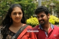 Actor Vimal and Lakshmi Menon still from Manja Pai Movie