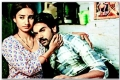 Patralekha and Rajkummar Rao still from Citylights