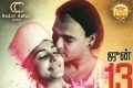Tamil Movie Ramanujan Audio Launch Poster