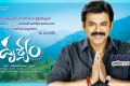 Drushyam Thanks Poster