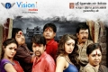 Aranmanai Movie Poster