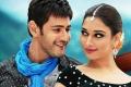 Mahesh Babu and Tamannaah