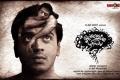 Onnume Puriyala Movie Poster