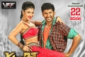 Pooja Movie Poster