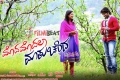 Moda Modala Mathu Chanda First Look Poster