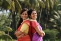 Appuchi Gramam