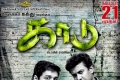 Kaadu Movie Poster