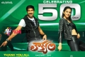 Loukyam 50 Days Poster