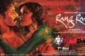 Rang Rasiya Movie Poster