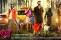 Aadu Oru Bheegara Jeevi Aanu Movie First Look Poster