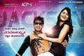 Kannada Movie Jackson Poster