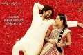Mr and Mrs Ramachari Posters