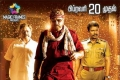 Sandamarutham Movie Poster
