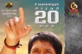 Tamiluku En Ondrai Aluthavum Movie Poster