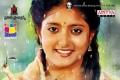 Andhra Pori Movie Audio Poster