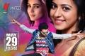 Pandaga Chesko Movie Poster