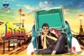 Eli Movie Poster
