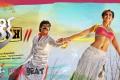 Kick 2 Movie Poster