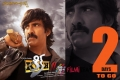 Kick 2 Movie Poster