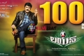Lion Movie 100 Days Poster