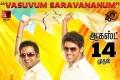 Vasuvum Saravananum Onna Padichavanga Movie Poster