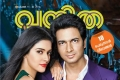 Asin Thottumkal & Rahul Sharma Pose for Vanitha Magazine