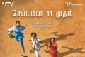 Yatchan Movie Poster