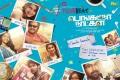 Bangalore Naatkal Movie Poster
