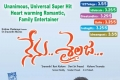 Nenu Sailaja Movie Poster