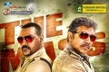 Motta Siva Ketta Siva Movie Poster