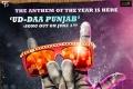 Teaser Poster of Udta Punjab song Ud Da Punjab