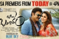 Babu Bangaram Movie Poster