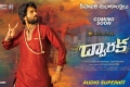 Dwaraka Movie Poster